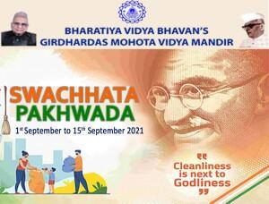 swatchatapakhwada2